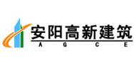 高(gao)新建築(zhu)