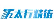 河南太行精鑄(zhu)制造有限公司
