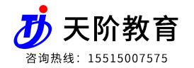 主(zhu)要(yao)的業務(wu)︰學歷提升、高薪就(jiu)業培(pei)訓