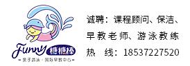 安陽市(shi)糖糖棒教(jiao)育(yu)咨詢服務(wu)有限責任(ren)公司