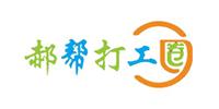 河南暖棠(tang)人力(li)資shi)醋裳 wu)有限公司
