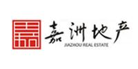 河南嘉(jia)洲地產開發有限公司