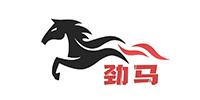 勁馬運(yun)輸物流公(gong)司