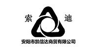 安陽市凱信達商貿有限公(gong)司