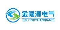 安陽市(shi)金隆源電氣(qi)設備安裝有限公司
