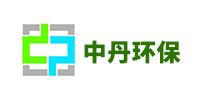 安陽中丹環(huan)保(bao)科技有限公(gong)司