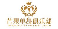 河南省芒果婚姻服務(wu)俱樂部