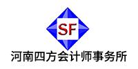 河(he)南四方會計師事務(wu)所