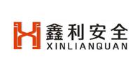 河南鑫(xin)利安全技(ji)術服務(wu)有限責任(ren)公司
