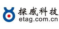 北京(jing)探感科技股份有限公(gong)司
