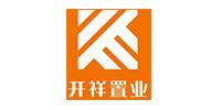 安陽昊祥(xiang)置(zhi)業(ye)有限公司
