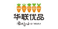 安陽市(shi)華聯優(you)品超市(shi)連(lian)鎖
