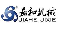 安陽嘉(jia)和(he)機(ji)械有限公司