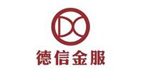 安陽市德信企(qi)業管理咨詢(xun)有限公(gong)司