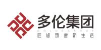 河(he)南省多倫房地產開(kai)發(fa)有限公(gong)司