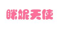 眯xin)ni)天使制衣廠