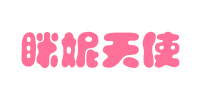 眯妮(ni)天(tian)使制(zhi)衣廠(chang)