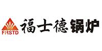 安陽市福士德鍋爐(lu)有限公(gong)司