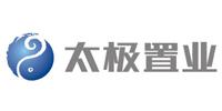 安陽太(tai)極置業di)邢薰gong)司