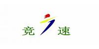 競速體育(yu)