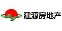 安陽市(shi)建源房(fang)地產開發有限責任(ren)公司