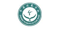 中(zhong)原(yuan)伏羲學校