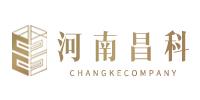 河(he)南昌科建築工程有限公(gong)司