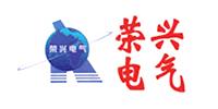 河南榮興電氣(qi)有限公司