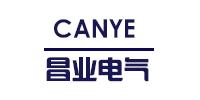 安陽市昌(chang)業電氣有限責(ze)任(ren)公司