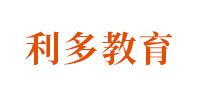 北京(jing)利多物聯網絡科(ke)技(ji)有限公司(安陽分公司)