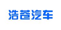 安陽浩(hao)蒼汽車di)鄯wu)有限公(gong)司