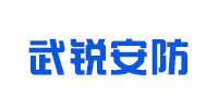 河南武銳(rui)安防服務(wu)有限公司