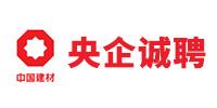中國建材中復連眾安陽分公(gong)司