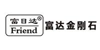 安陽富達金剛石工具有限責任公(gong)司