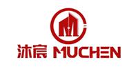 河南沐宸建築(zhu)工程有限公司