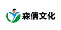 河(he)南森儒文化藝術咨詢(xun)有限公(gong)司