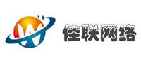 安陽市(shi)佳聯網絡科(ke)技(ji)有限公司