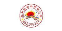 安陽市北關區(qu)金太(tai)陽幼兒(er)園