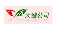 天健聚福(fu)公司