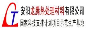 亚博电竞下载龙腾热处理材料有限公司