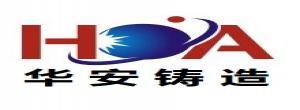河南博茂机械设备有限公司