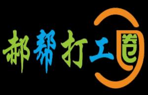 河南暖棠人力资源咨询服务有限公司