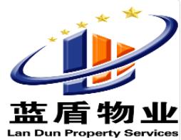 蓝盾物业服务集团有限公司